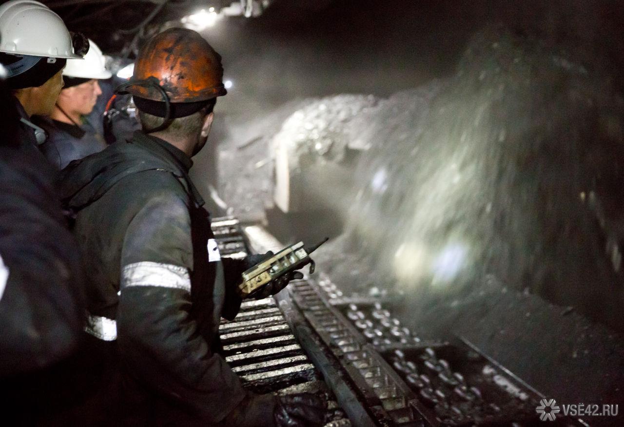 8 млн тенге за инвалидность заплатит шахтёру ТОО в Экибастузе