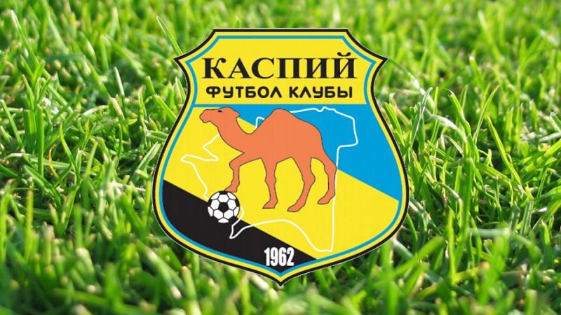 Футбольный клуб «Каспий» возглавил тренер из Хорватии
