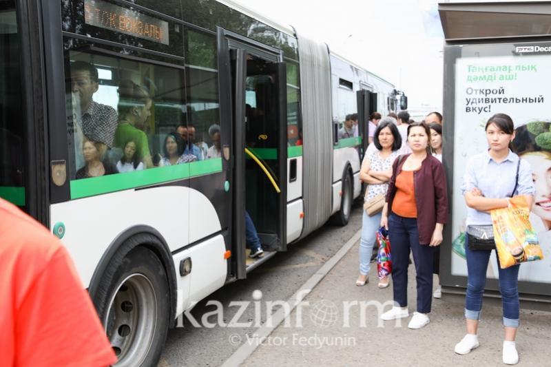 1 сентября вступит в силу новый тариф для школьников Астаны