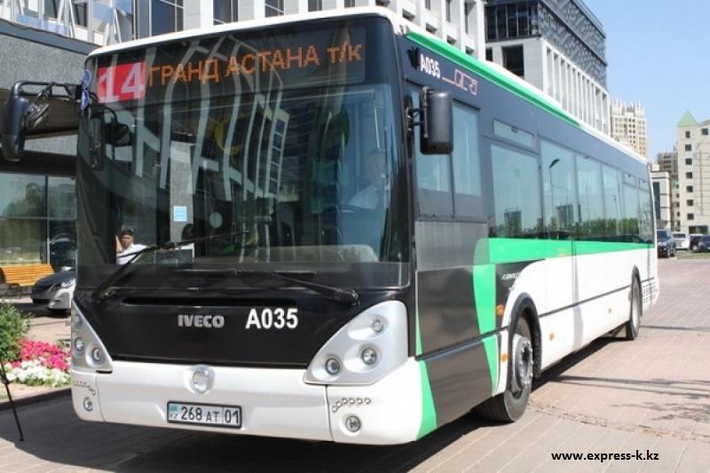 Ввести оплату проезда в автобусе через SMS и мобильное приложение предлагают в Астане