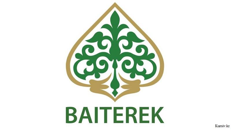Миссия АО «НУХ «Байтерек» – содействовать устойчивому экономическому развитию РК