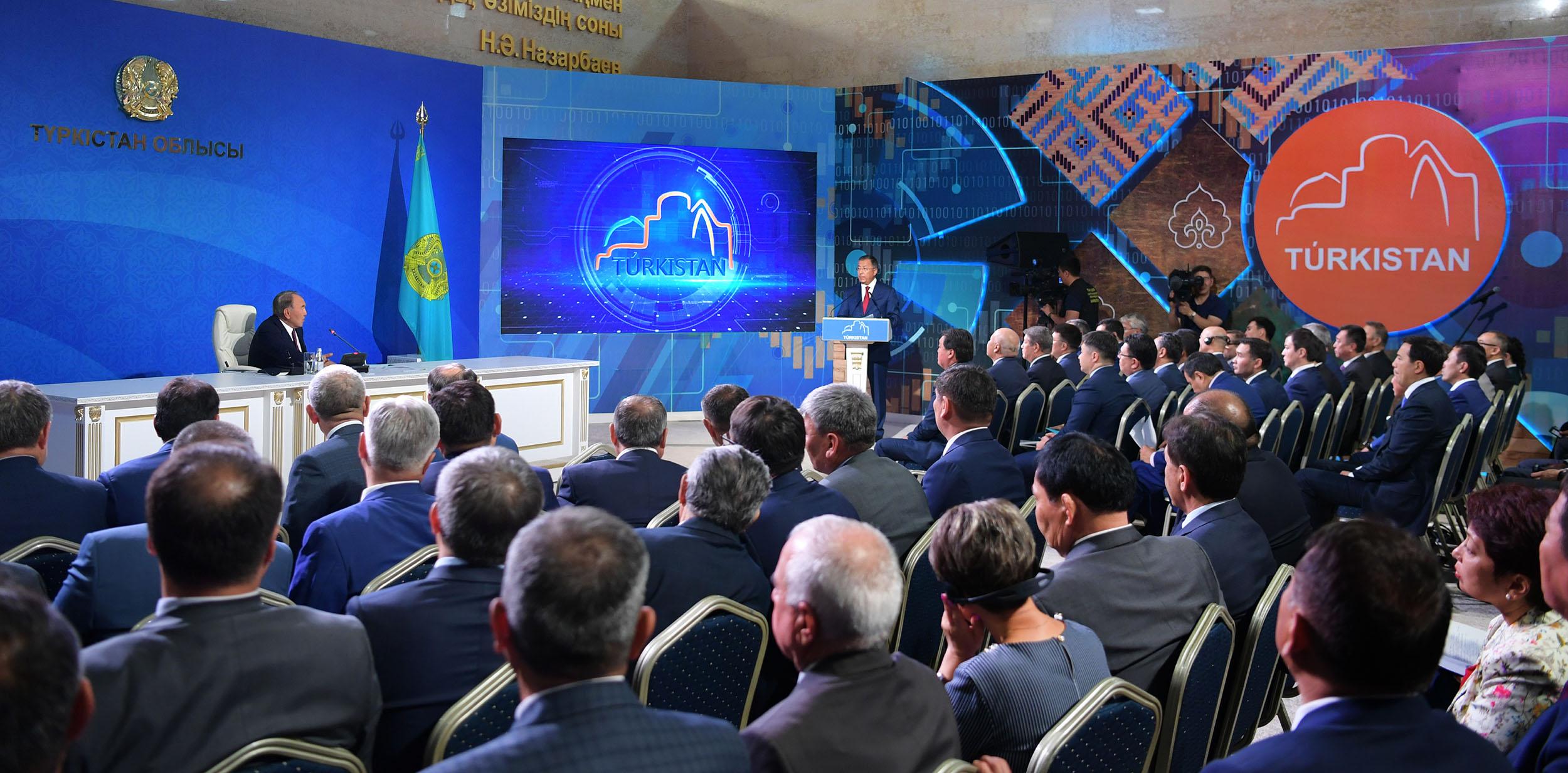 Создать условия для предпринимательства в Туркестанской области поручил Нурсултан Назарбаев