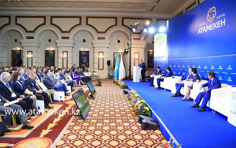 «Миссия – открывать бизнес, развивать экономику»: в Астане прошел форум выпускников «Бастау»