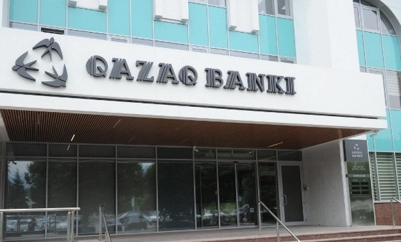 Эксимбанк, Банк Астаны и Qazaq Bank имеют ужасные показатели из-за плохой работы акционеров – Назарбаев