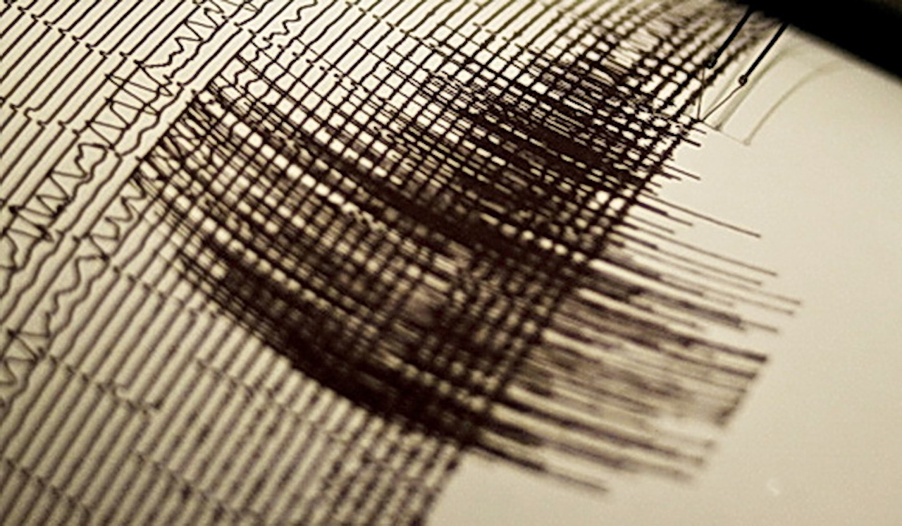 Землетрясение произошло в 333 км к юго-западу от Алматы