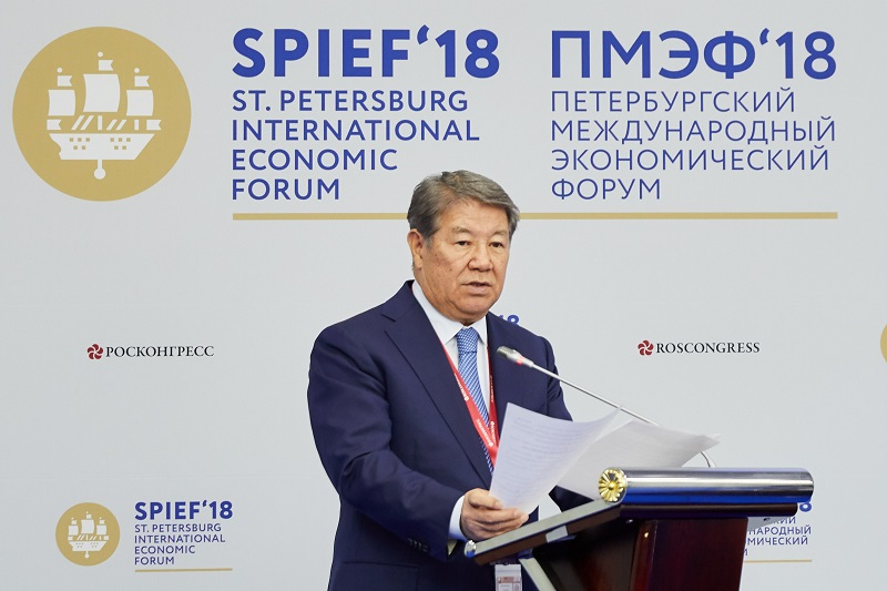 Инвестиционные возможности в РК обсудили участники экономического форума в Санкт-Петербурге