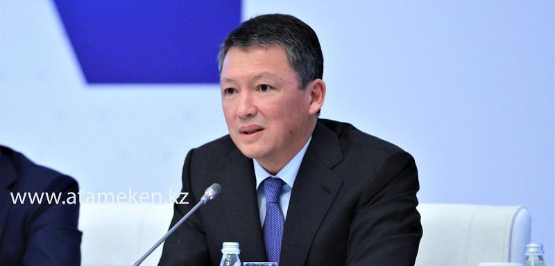 Тимур Кулибаев: «Доступный отдых – важный аспект качества жизни казахстанцев»