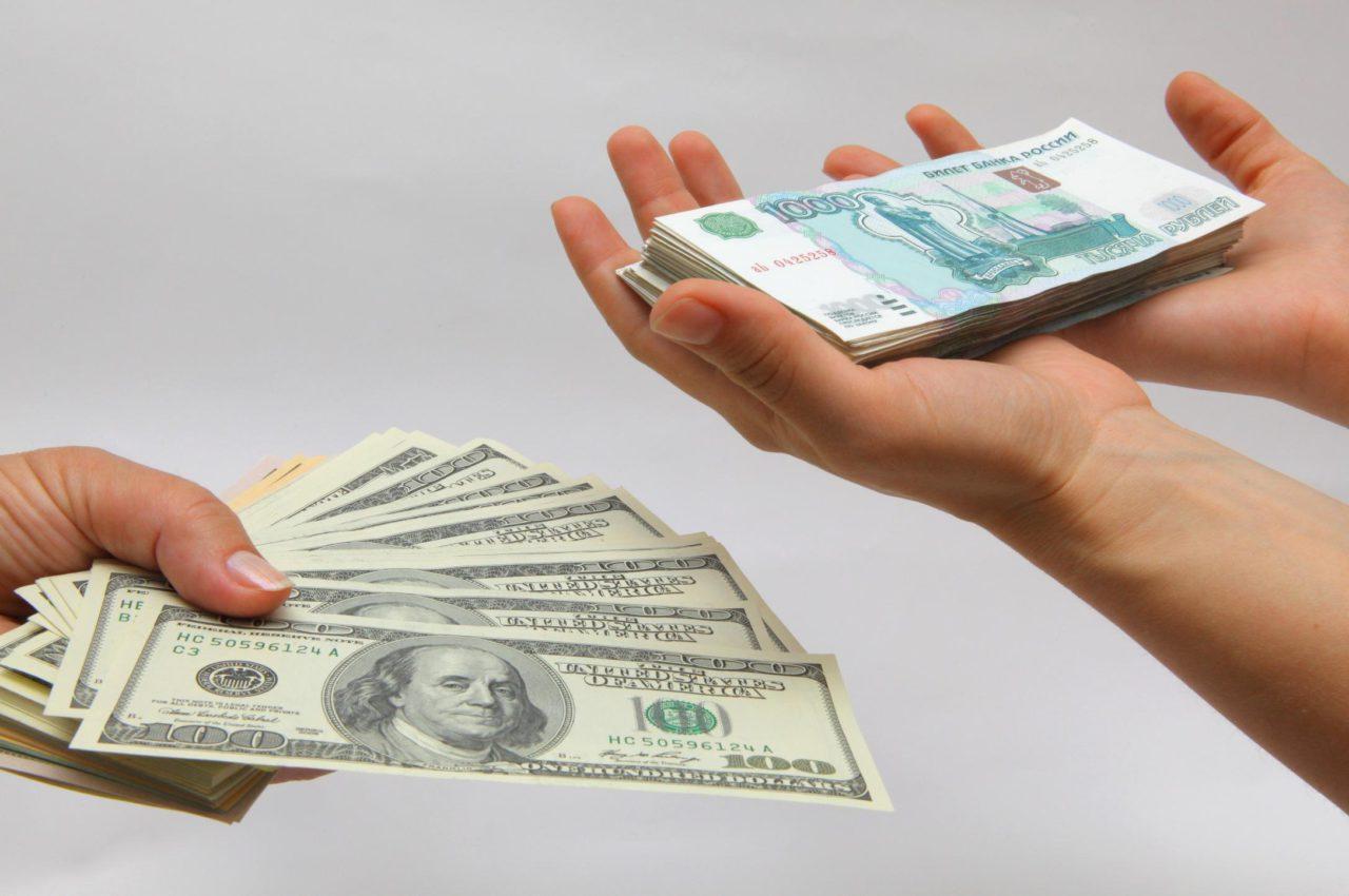 Минэкономики РФ советует продавать доллары и покупать рубли