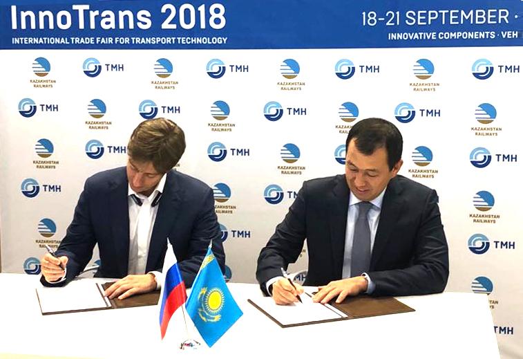 АО «Трансмашхолдинг» подписало договор о приобретении завода «Тулпар-Тальго»