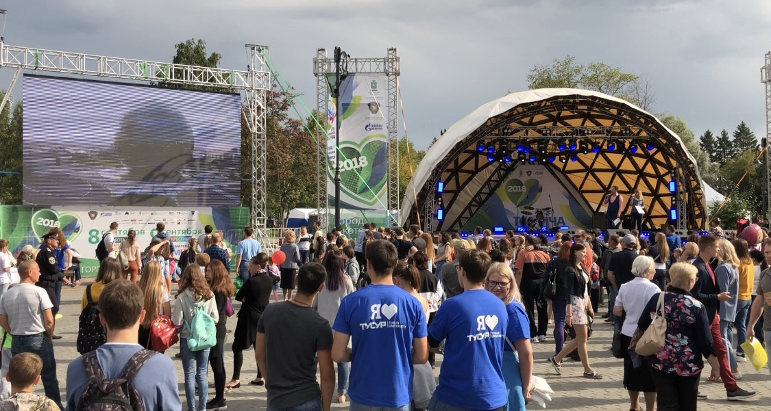 Астана и Томск подписали меморандум о сотрудничестве