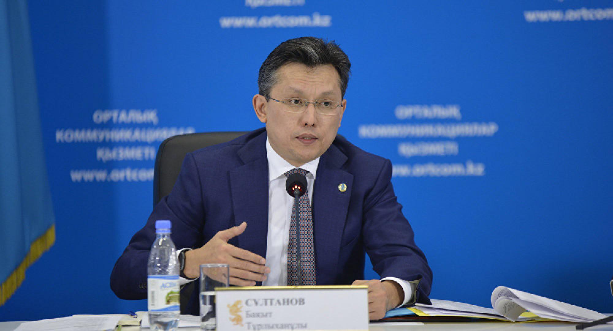 Бахыт Султанов возглавил столичный филиал партии «Нұр Отан»