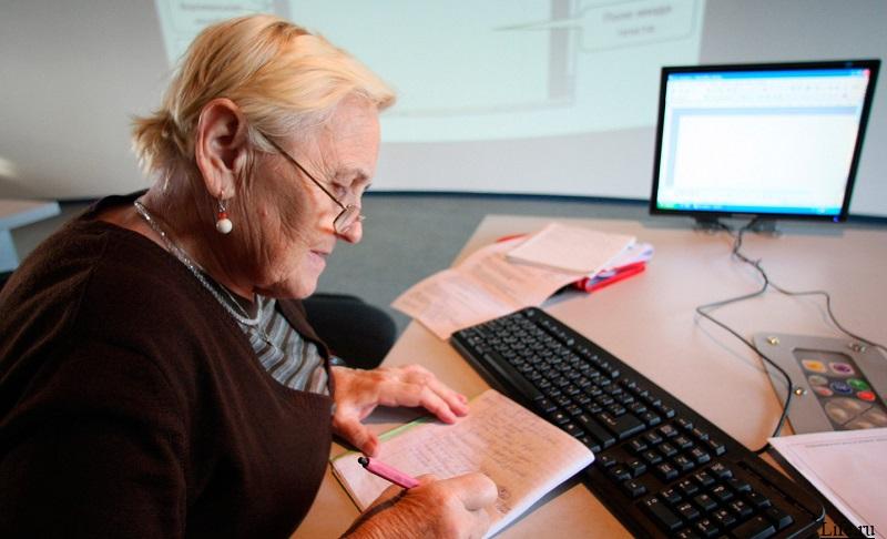 Сколько россиян продолжают работать после выхода на пенсию