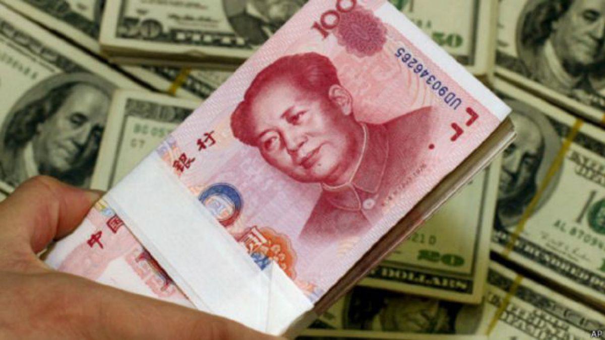 Народный банк Китая резко укрепил курс юаня к доллару