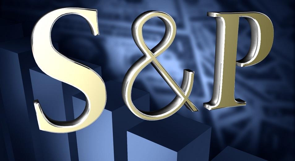 S&P подтвердило рейтинги Казахстана со «стабильным» прогнозом