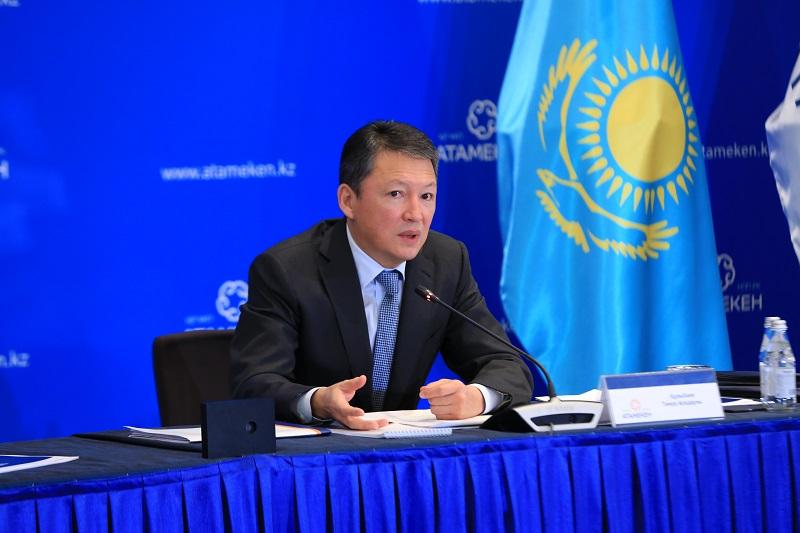 Тимур Кулибаев: «Целенаправленные экологические платежи облегчат предприятиям постепенное внедрение «зеленых» технологий в РК»