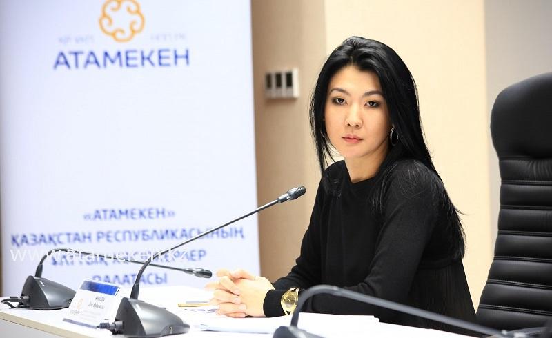 Назначены новые вице-министры национальной экономики