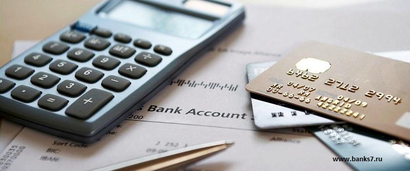 200 миллионов тенге вернули клиентам банки в Атырау