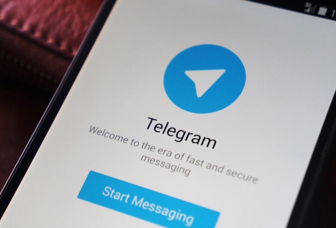 Казахский язык появился в интерфейсе приложения Telegram