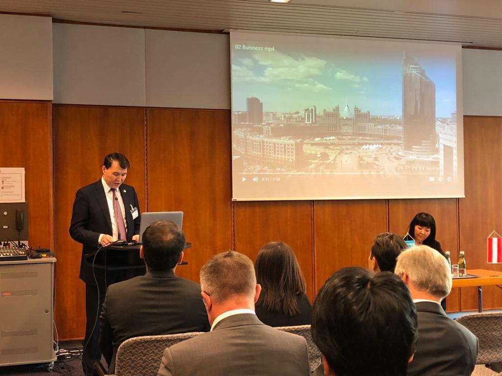 В Вене презентован казахстанский проект по защите бизнеса и инвесторов