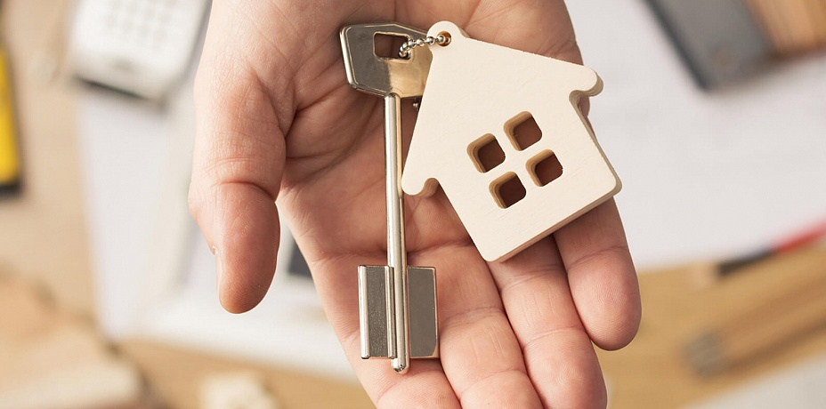 Принимать документы для выдачи арендного жилья молодежи будут онлайн