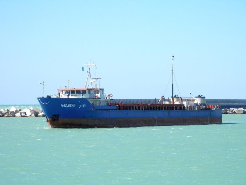 МСХ прокомментировало происшествие на морском судне NAZMEHR