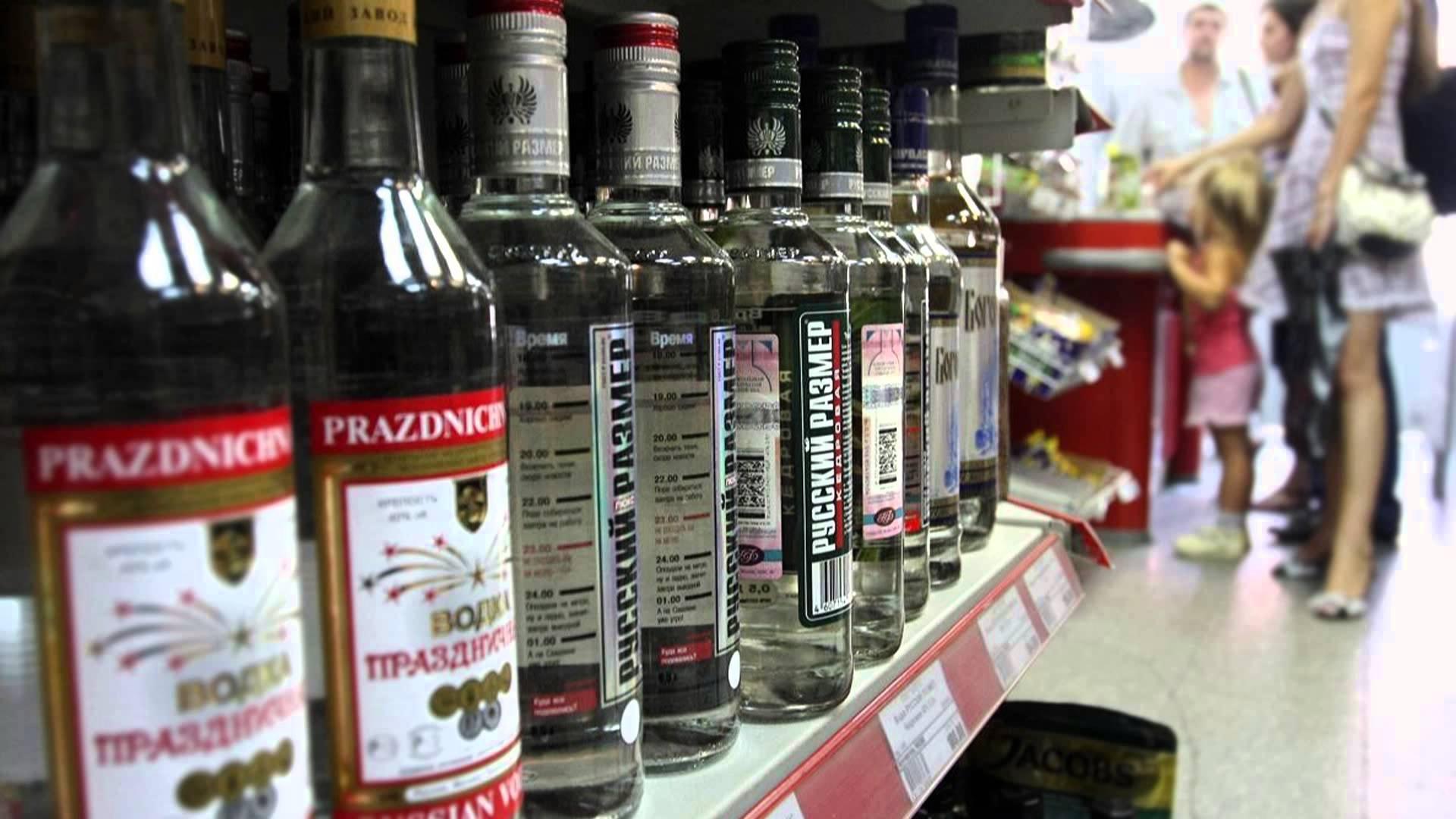 Лицензию на продажу алкоголя можно приостановить, а затем возобновить в Казахстане