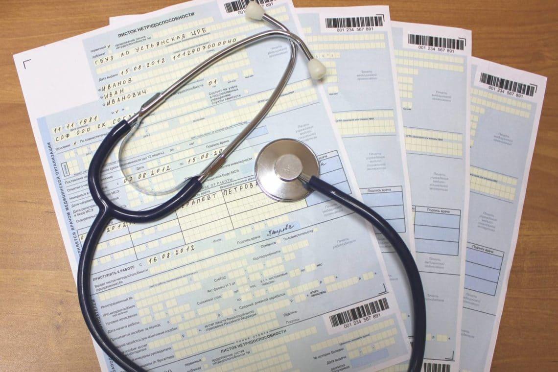 Медсправки во всех столичных поликлиниках и больницах теперь снабжены QR-кодом
