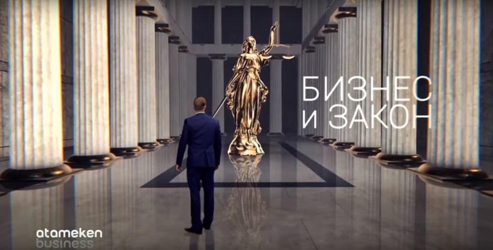 Легко ли работать адвокатом в Казахстане?