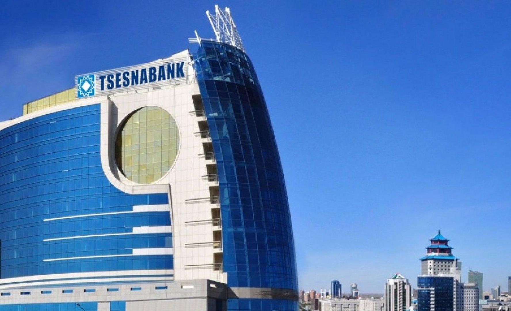 """""""Цеснабанк"""" планирует разместить акции на 70,2 млрд тенге на KASE"""