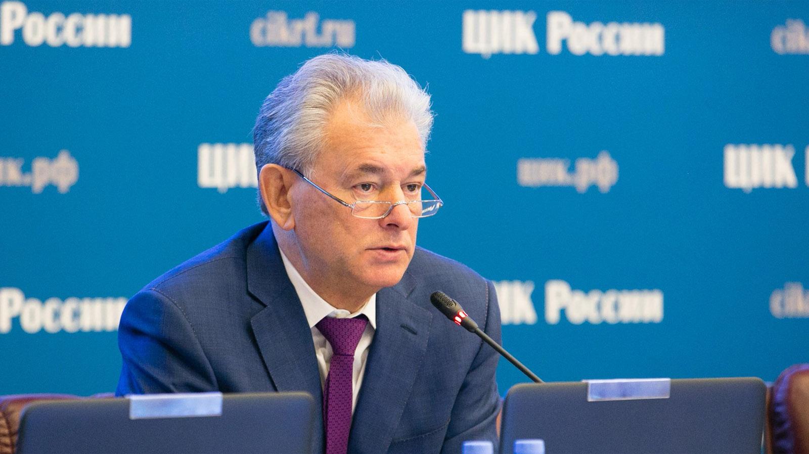Зампред ЦИК России приедет наблюдать за выборами Президента Казахстана