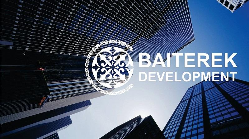 «Байтерек девелопмент» приобрел государственные ценные бумаги у МИО на сумму более 75,7 млрд тенге