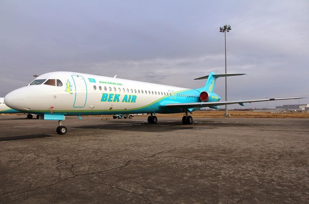 Начался суд по иску о возврате денег за билеты 560 казахстанцев к авиакомпании «Бек Эйр»