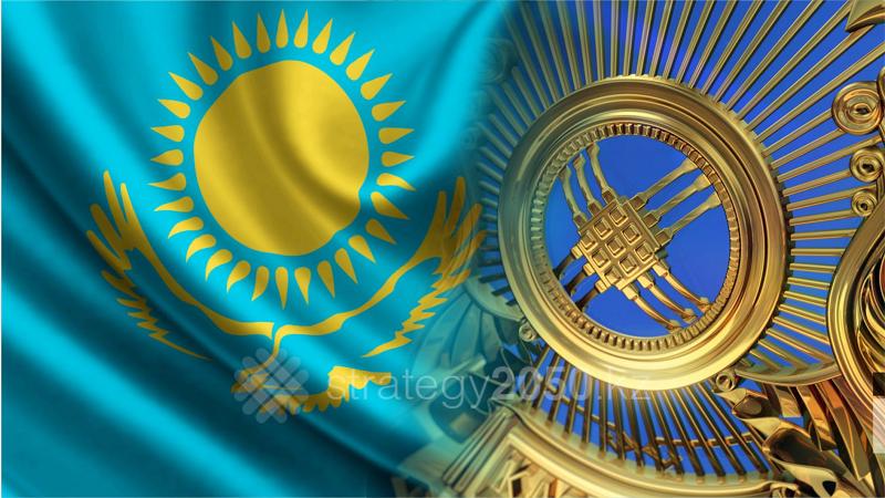 600 человек перед зданием столичного акимата исполнят гимн Казахстана