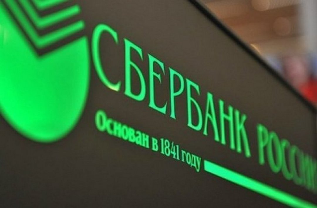 Сбербанк заинтересовался покупкой Ozon или Avito - СМИ