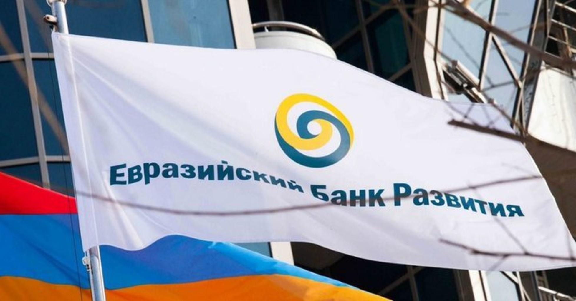 ЕАБР завершил размещение выпуска облигаций объемом 5 млрд рублей на Московской бирже