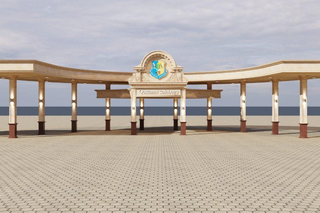 Реконструкция арки в Центральном парке Костаная обойдется в 80 млн тенге