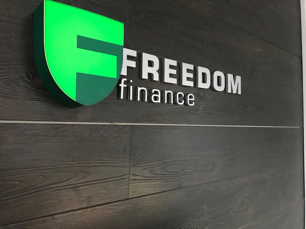 """Fitch присвоило Freedom Finance кредитные рейтинги на уровне """"В-/В"""", прогноз – """"стабильный"""""""