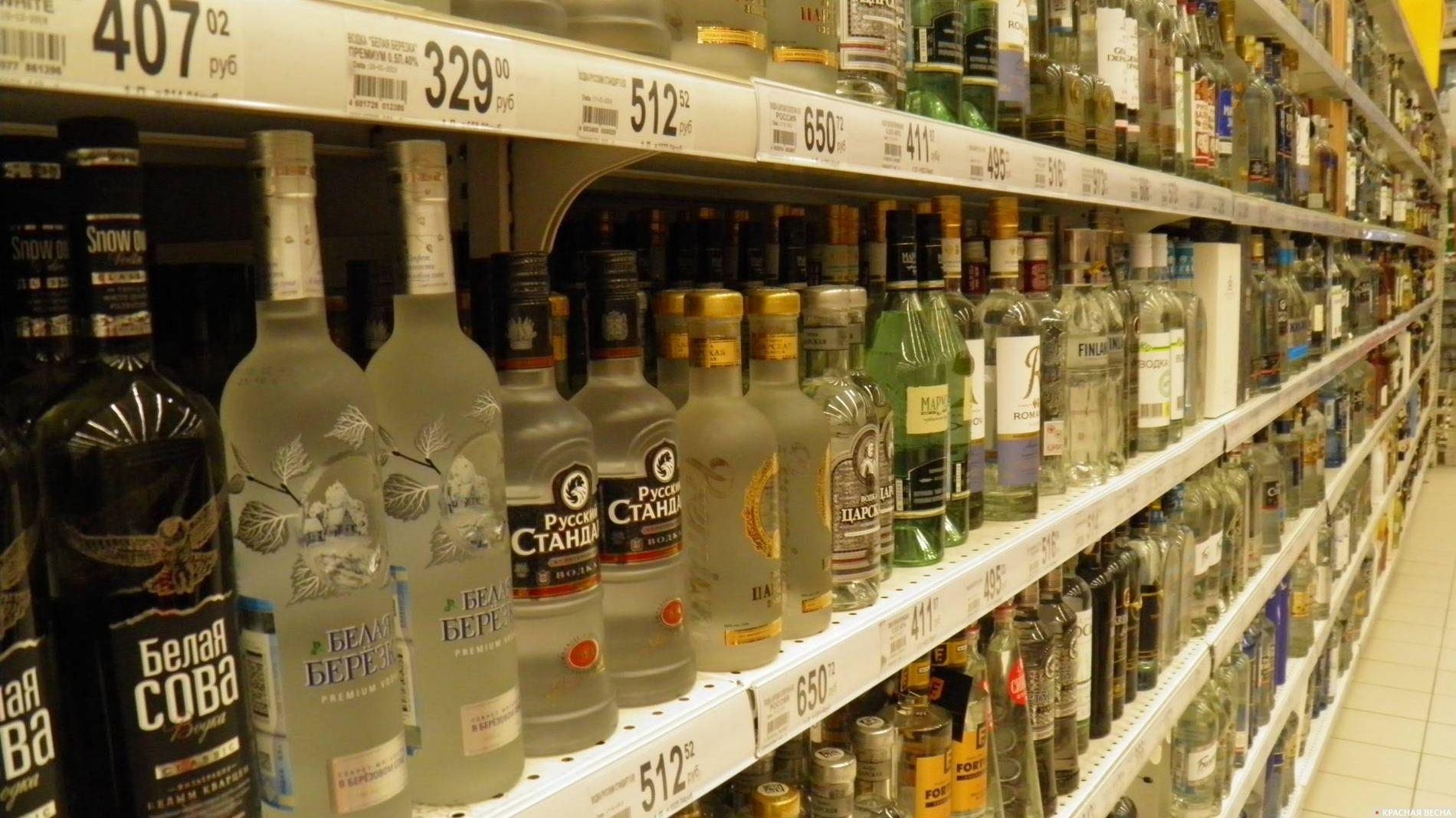 Алкогольный рынок начнут регулировать в ЕАЭС