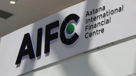 МФЦА объявил о запуске менторской программы с возможностью взаимодействия молодых специалистов с профессионалами