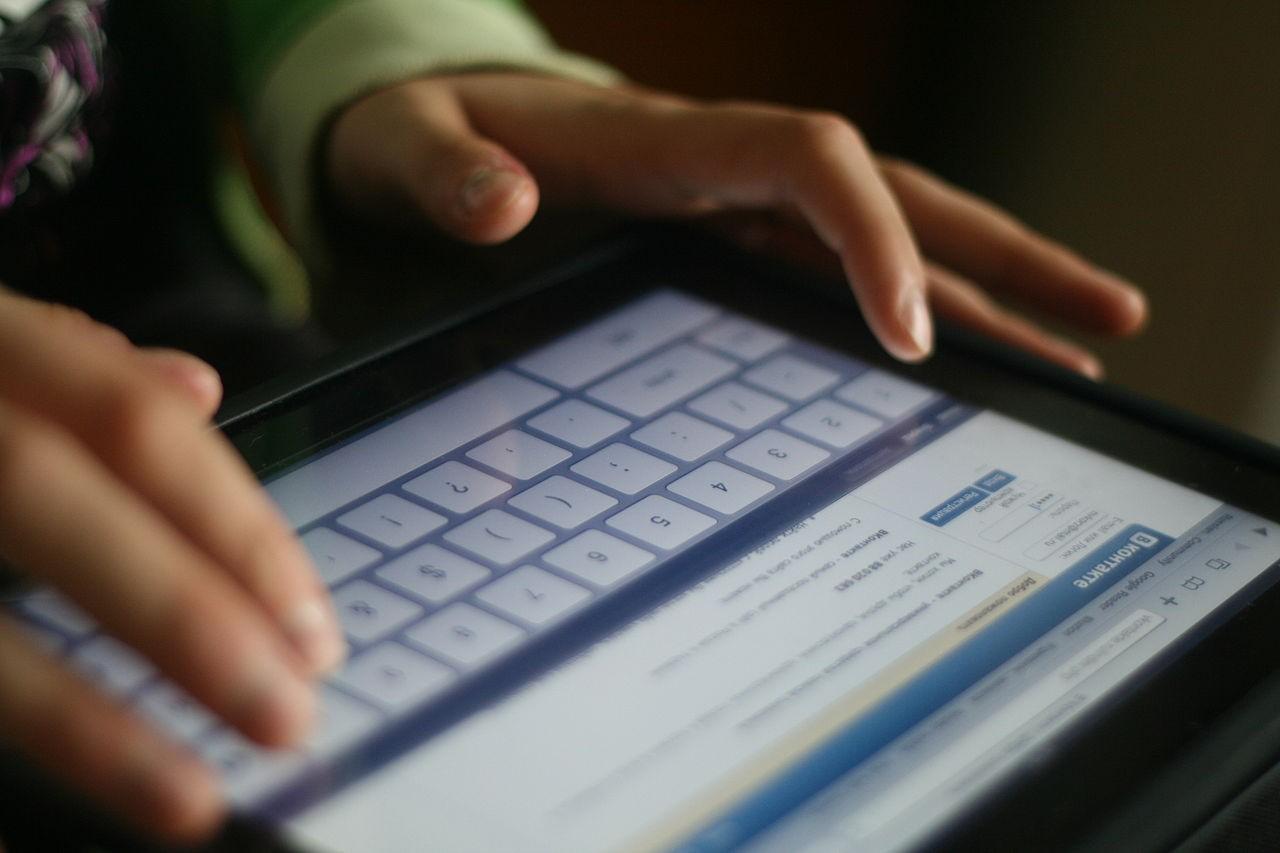 За размещение в соцсетях чужой личной тайны может грозить до семи лет тюрьмы