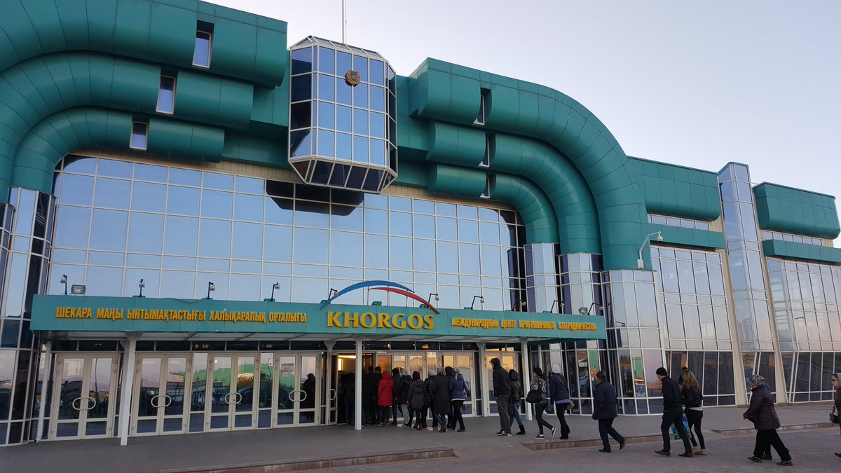 Бакытжан Сагинтаев посетил пропускной пункт «Нұр жолы» и сухой порт «Хоргос»