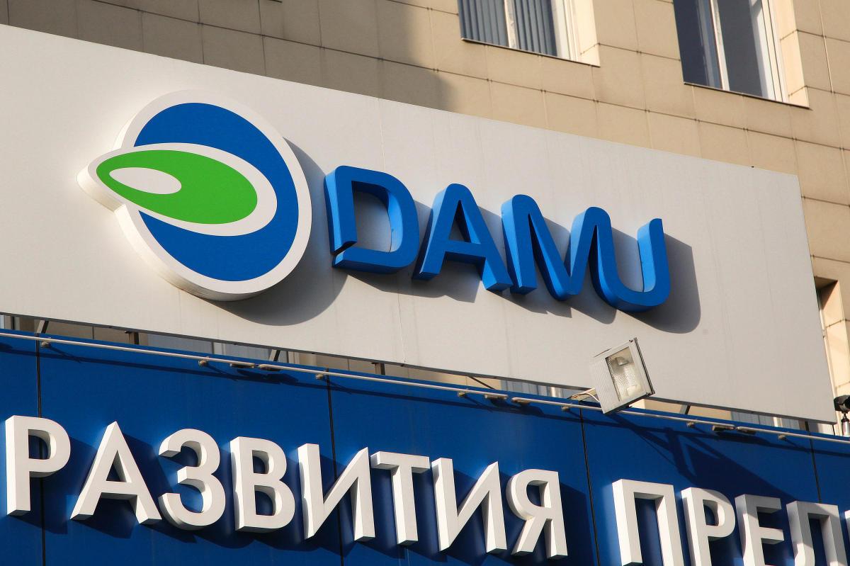 "Moody's подтвердило рейтинги ""Даму"", КИК и БРК"