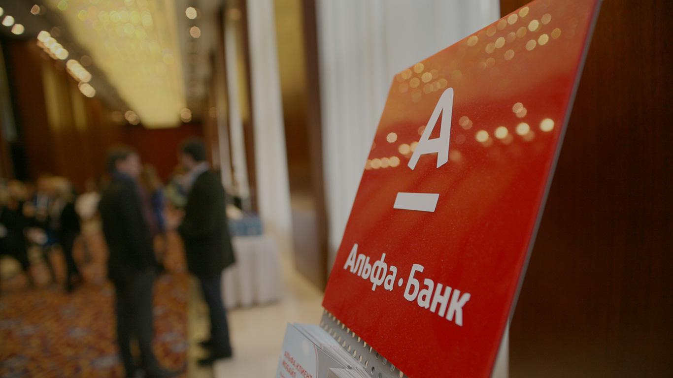 Fitch подтвердило рейтинги трех казахстанских банков в иностранной собственности