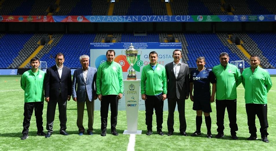 QAZAQSTAN QYZMET CUP: «Атамекен» записывает на свой счет первую победу