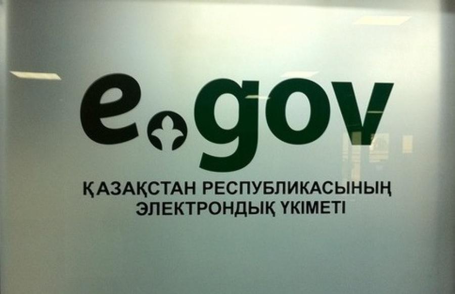 C введением режима ЧП нагрузка на портал egov.kz выросла с 600 тысяч до 15 млн обращений в час
