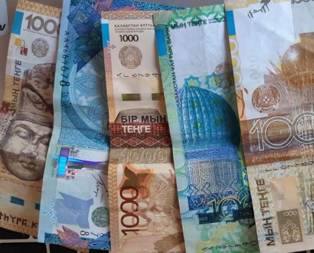 Нацбанк через месяц перестанет обменивать старые банкноты