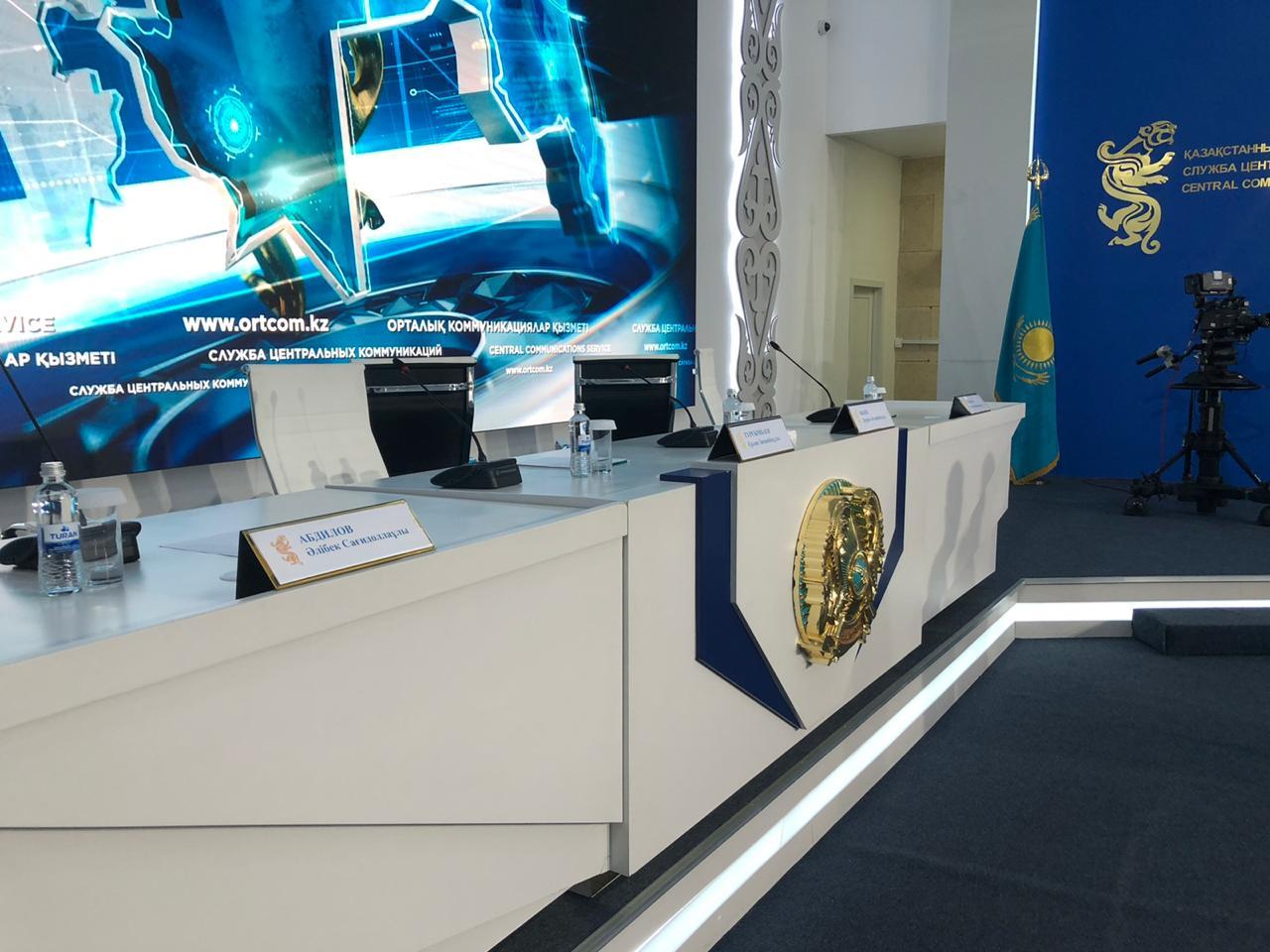 Официальную информацию о событиях в Кордайском районе предоставят на брифинге в 12:00
