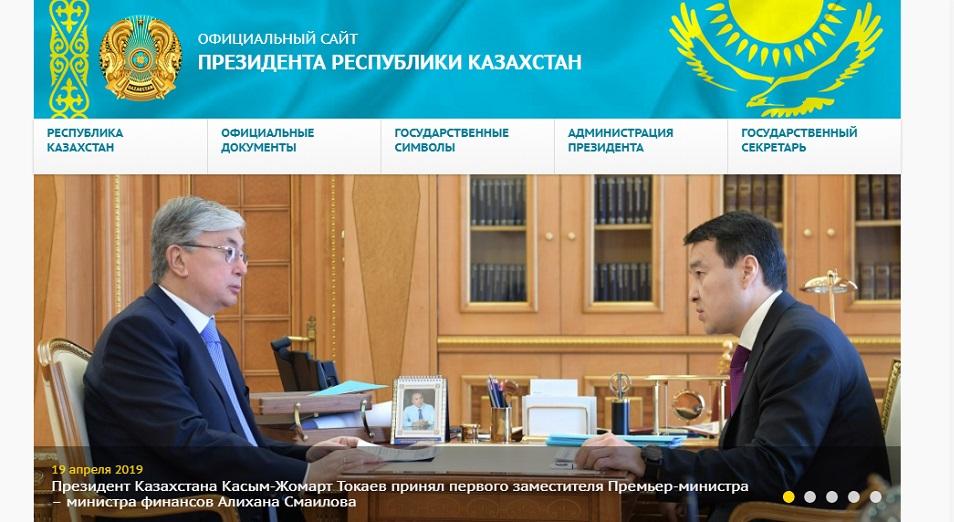 На базе сайте Akorda.kz с 22 апреля будет работать виртуальная приемная Президента Казахстана