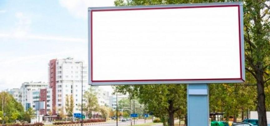 Рекламный бизнес терпит миллионные убытки в Костанае