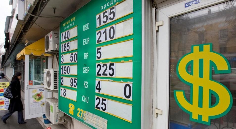 Нацбанк прокомментировал предлагаемые изменения в работе обменников